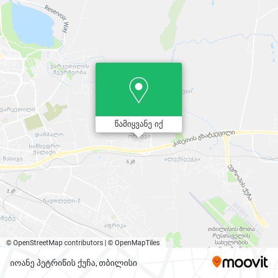 იოანე პეტრიწის ქუჩა რუკა