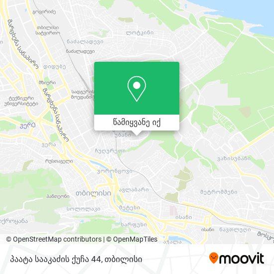 პაატა სააკაძის ქუჩა 44 რუკა