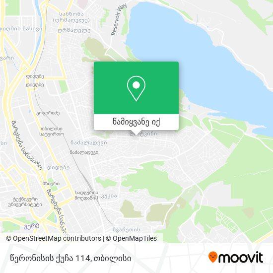 წერონისის ქუჩა 114 რუკა