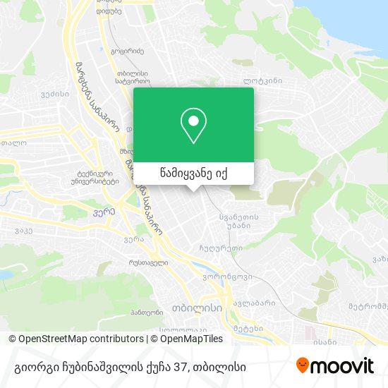 გიორგი ჩუბინაშვილის ქუჩა 37 რუკა