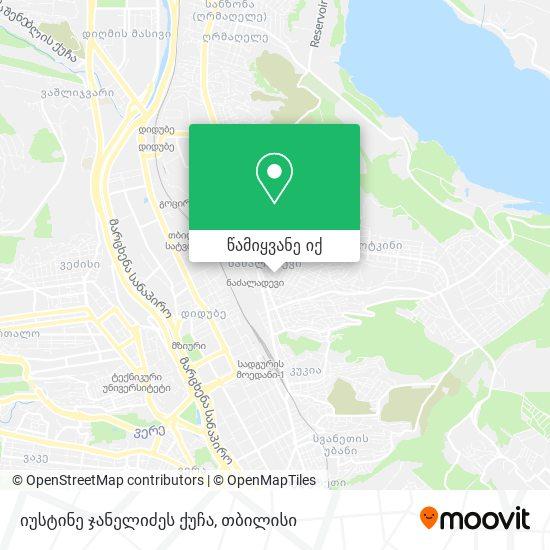 იუსტინე ჯანელიძეს ქუჩა რუკა