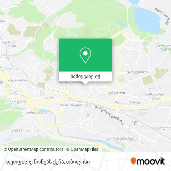 თეოფილე ჩოჩუას ქუჩა რუკა