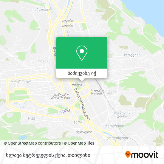 სლავა მეტრეველის ქუჩა რუკა