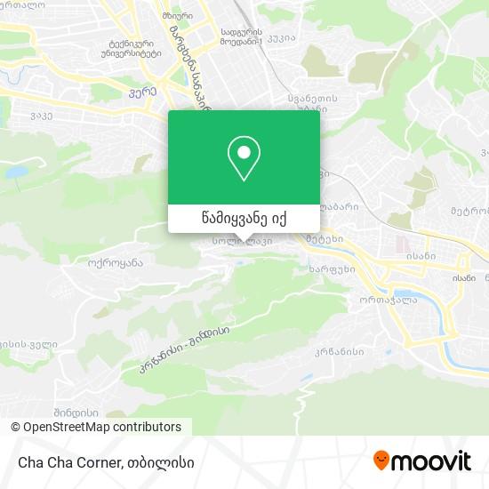 Cha Cha Corner რუკა