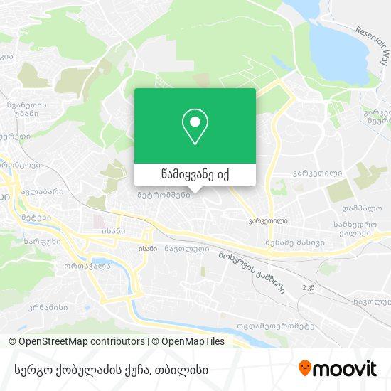 სერგო ქობულაძის ქუჩა რუკა