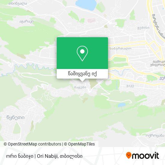 ორი ნაბიჯი | Ori Nabiji რუკა