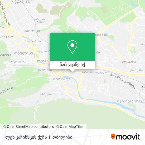ლეხ კაჩინსკის ქუჩა 1 რუკა