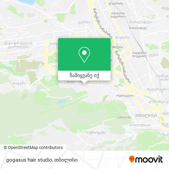 gogasus hair studio რუკა