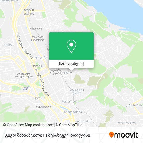 გიგო ზაზიაშვილი III შესახვევი რუკა