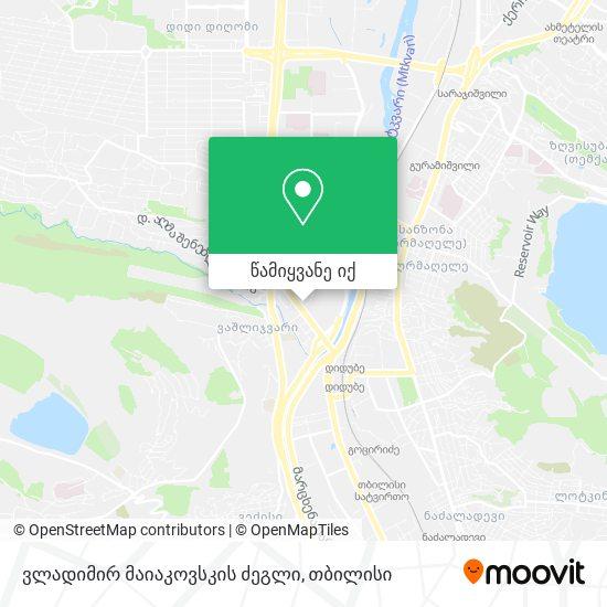 ვლადიმირ მაიაკოვსკის ძეგლი რუკა