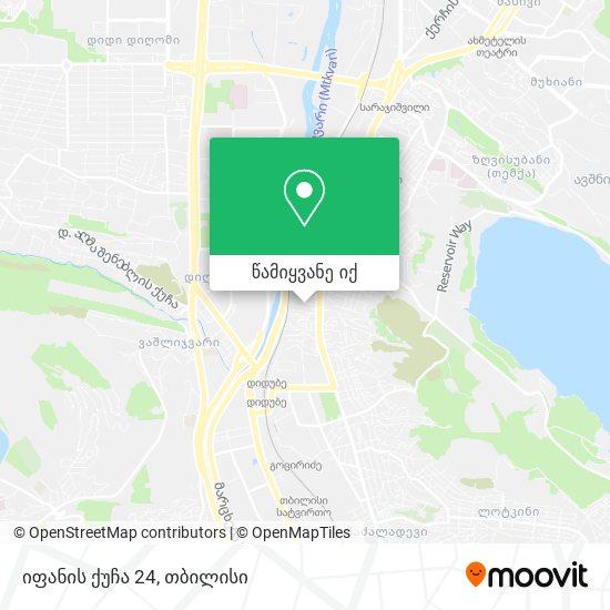 იფანის ქუჩა 24 რუკა