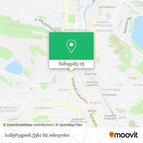 სამტრედიის ქუჩა 50 რუკა
