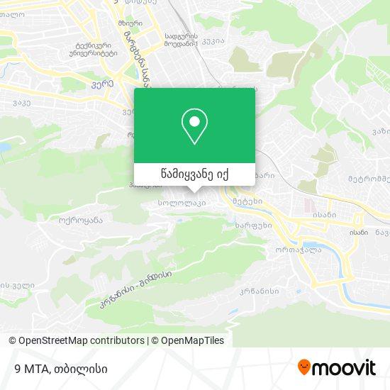 9 MTA რუკა