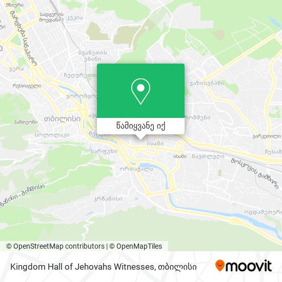 Kingdom Hall of Jehovahs Witnesses რუკა