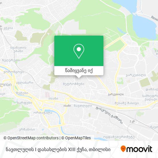 ნავთლუღის I დასახლების XIII ქუჩა რუკა