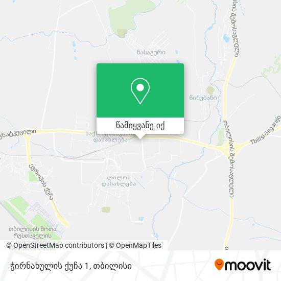 ჭირნახულის ქუჩა 1 რუკა