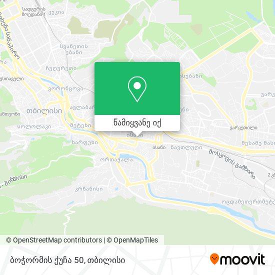 ბოჭორმის ქუჩა 50 რუკა