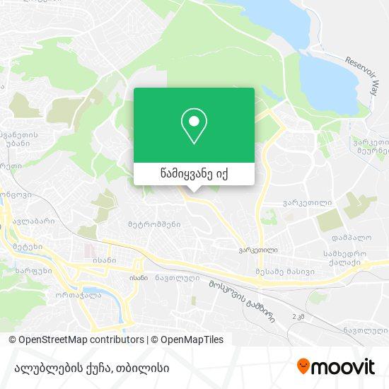 ალუბლების ქუჩა რუკა