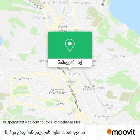 ზეზვა გაფრინდაულის ქუჩა 2 რუკა