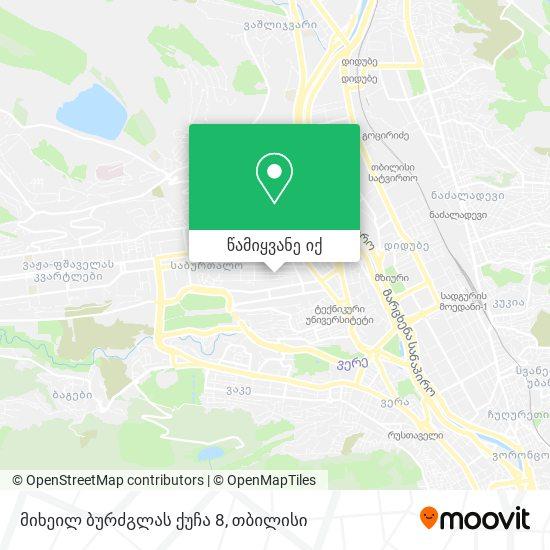 მიხეილ ბურძგლას ქუჩა 8 რუკა