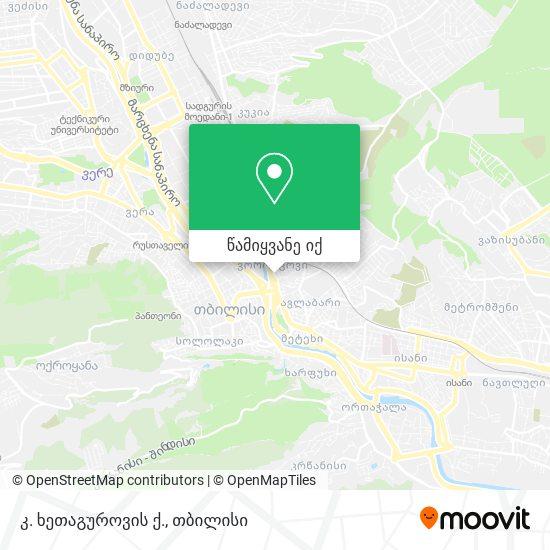 კ. ხეთაგუროვის ქ. რუკა