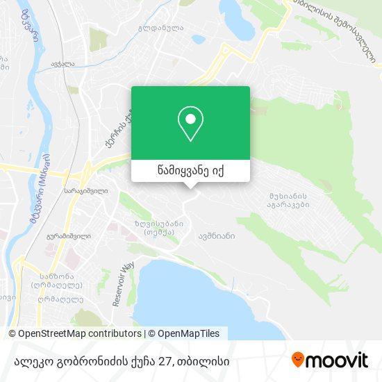 ალეკო გობრონიძის ქუჩა 27 რუკა