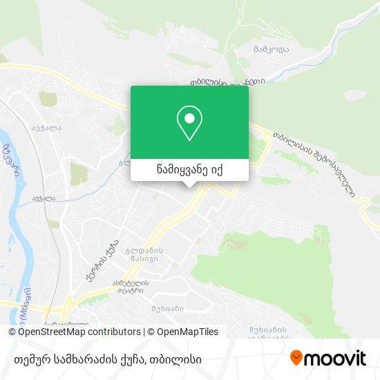 თემურ სამხარაძის ქუჩა რუკა