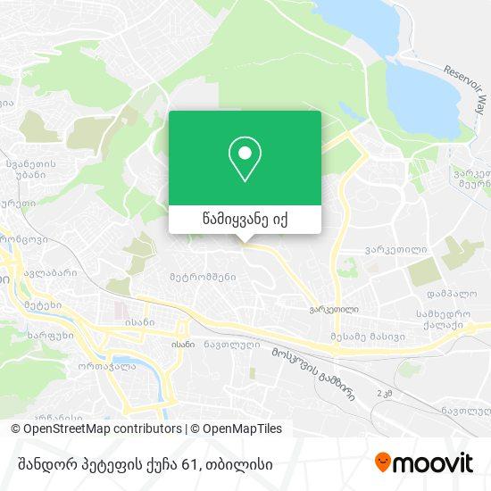 შანდორ პეტეფის ქუჩა 61 რუკა