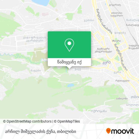 არჩილ მიშველაძის ქუჩა რუკა
