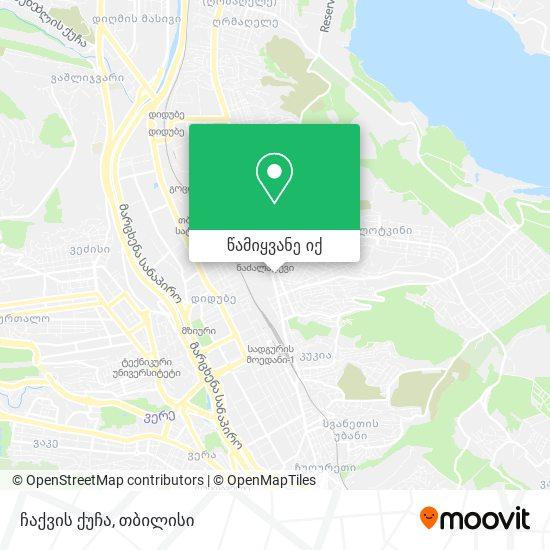 ჩაქვის ქუჩა რუკა