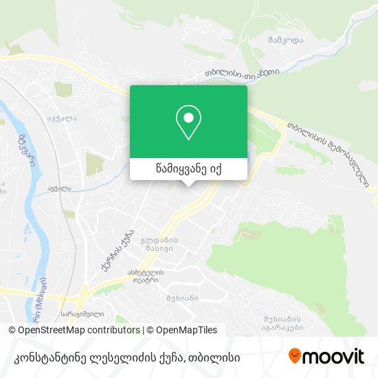 კონსტანტინე ლესელიძის ქუჩა რუკა
