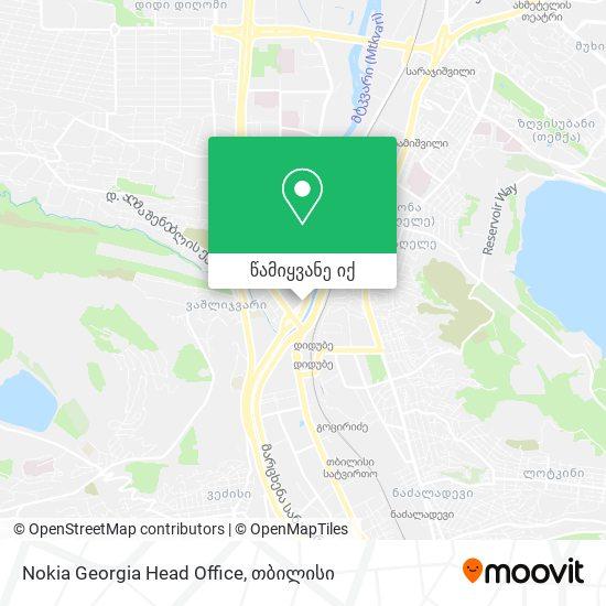 Nokia Georgia Head Office რუკა