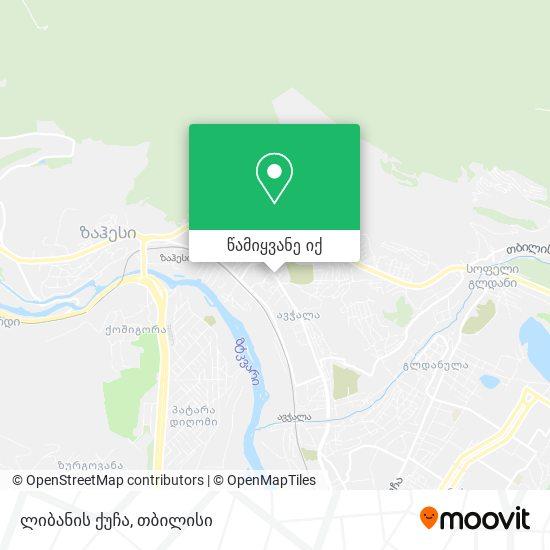 ლიბანის ქუჩა რუკა
