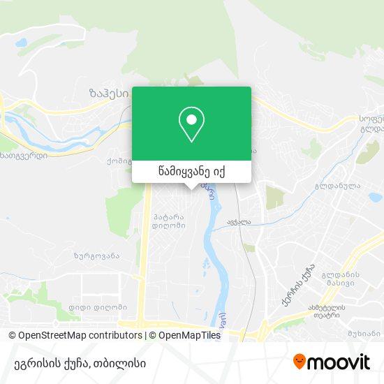 ეგრისის ქუჩა რუკა