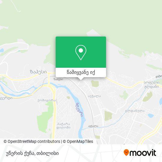 უწერის ქუჩა რუკა