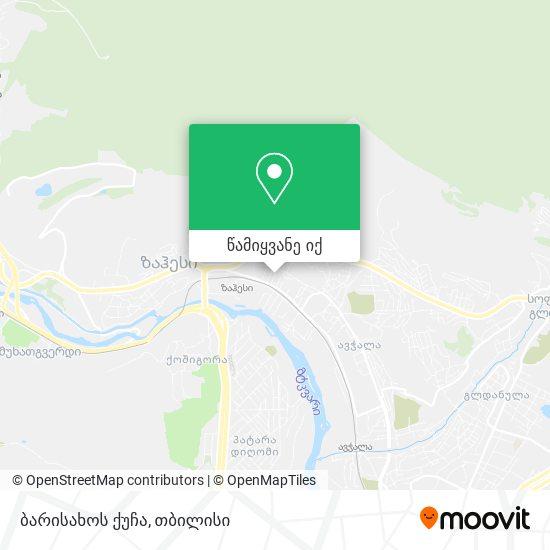 ბარისახოს ქუჩა რუკა