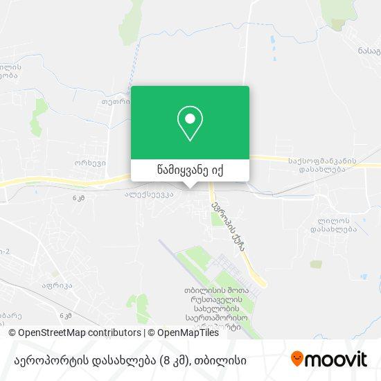 აეროპორტის დასახლება რუკა
