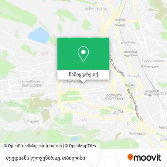 ლუდხანა ლოვენბრაუ რუკა