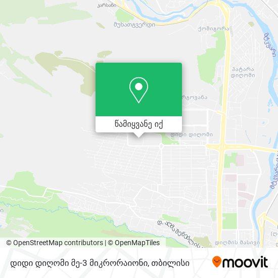დიდი დიღომი მე-3 მიკრორაიონი რუკა