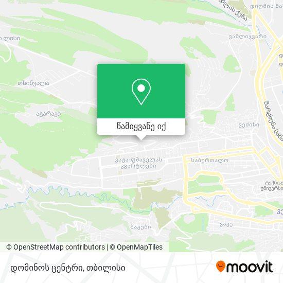 დომინოს ცენტრი რუკა