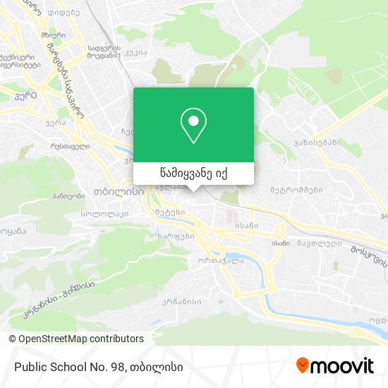 Public School No. 98 რუკა