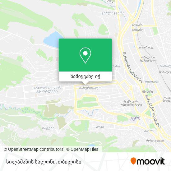 სილამაზის სალონი რუკა
