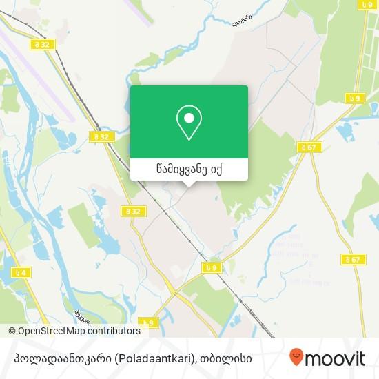 პოლადაანთკარი (Poladaantkari) რუკა