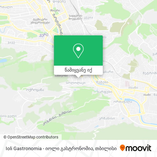 Ioli Gastronomia - იოლი გასტრონომია რუკა