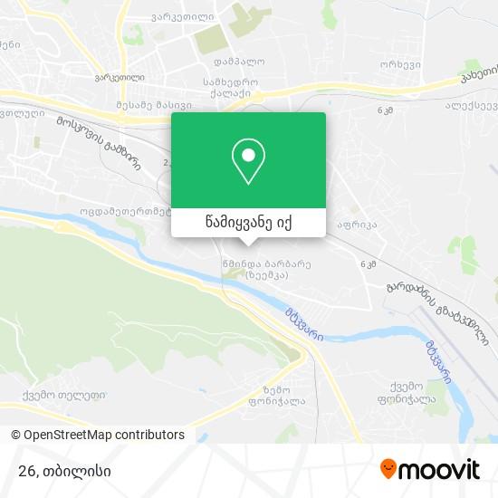 26 რუკა