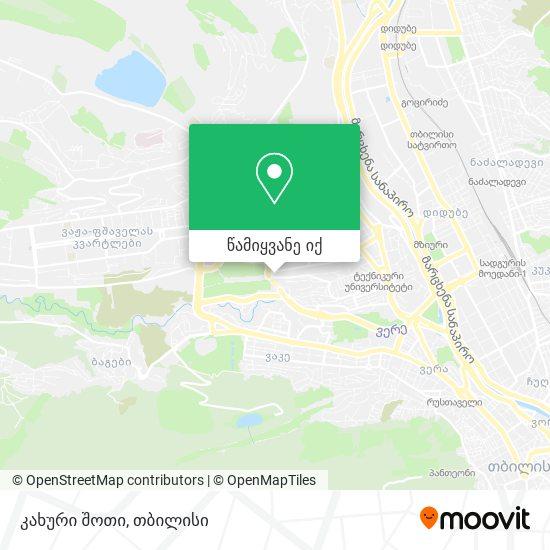 კახური შოთი რუკა
