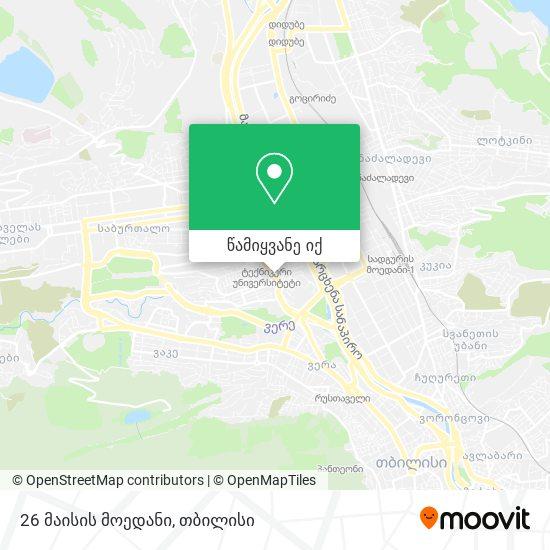 26 მაისის მოედანი რუკა