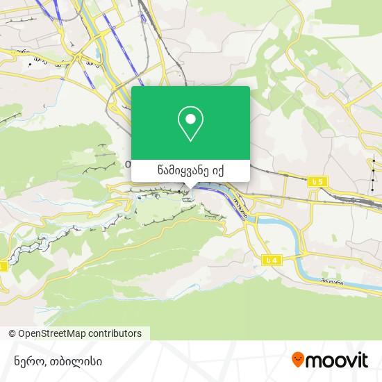 ნერო (Nero) რუკა