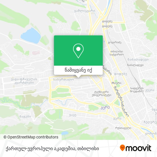 ქართულ-ევროპული აკადემია რუკა
