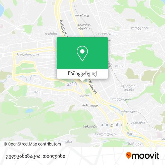 ვულკანიზაცია რუკა
